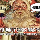 Tokyo Dandy Christmas Party