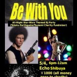 Starwars Day ECHO SHIBUYA