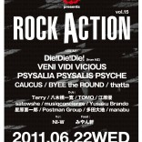 ROCK ACTION CLUB ASIA TOKYO INDIE