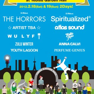 HOSTESS CLUB WEEKENDER THE HORRORS SPIRITUALIZED ETC TOKYO INDIE