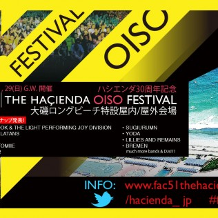 OISO AUDIO HACIENDA TOKYO INDIE