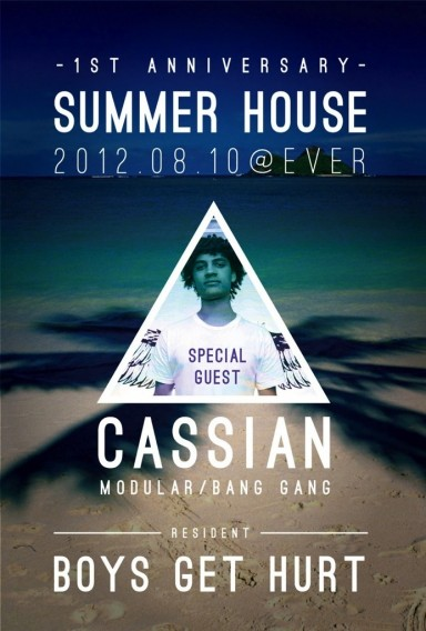 CASSIAN SUMMER HOUSE