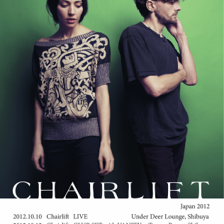 Chairlift Tour Poster Tokyo Indie Vanity Dot Line Circle Young Turks