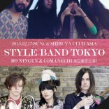 STYLE BAND BO NINGEN COMANECHI TOKYO INDIE