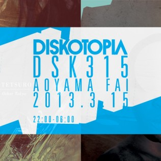 DISKOTOPIA DSK315 TOKYO INDIE