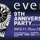 EVER 9TH ANNIVERSARY MAMF TOKYO INDIE